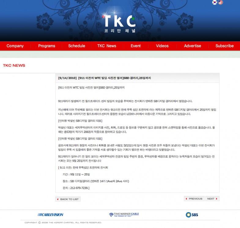 SB_D_Gallery_TKC_Seolbin_Park